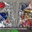 SD EX-STANDARD 004 WING GUNDAM ZERO (EW) thumbnail 8