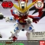 SD EX-STANDARD 011 TRY BURNING GUNDAM thumbnail 3