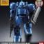 HG 1/144 MS-04 BUGU (RAMBA RAL) thumbnail 4