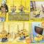 GRAND SHIP COLLECTION TRAFALGAR LAW S SUBMARINE thumbnail 3