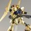 MG 1/100 HYAKUSHIKI Ver.2.0 thumbnail 9