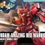 HGBF 1/144 GUNDAM AMAZING RED WARRIOR thumbnail 1