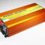 Switching Offgrid Inverter 2000w24v thumbnail 2