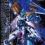 MG 1/100 GUNDAM ASTRAY BLUE FRAME 2ND thumbnail 1
