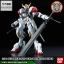 1/100 FULL MECHANICS GUNDAM BARBATOS LUPUS thumbnail 14