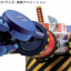 BEST MECHA COLLECTION GENERAL FRANKY thumbnail 6