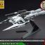 HG 1/144 GUNDAM BARBATOS + LONG DISTANCE TRANSPORTATION BOOSTER thumbnail 3