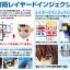 FIGURE-RISE BUST KIRA YAMATO thumbnail 5