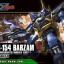 HG 1/144 BARZAM thumbnail 1