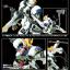 1/100 FULL MECHANICS : GUNDAM BARBATOS LUPUS REX thumbnail 4