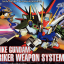 BB259 STRIKE GUNDAM STRIKER WEAPON PACK thumbnail 1