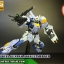 MG 1/100 DUEL GUNDAM ASSAULTSHROUD thumbnail 6