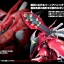 RE 1/100 MSN-04 II NIGHTINGALE thumbnail 7