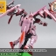 HG 1/144 TRANS-AM RAISER GLOSS INJECTION Ver. thumbnail 11