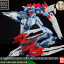 HGBC 1/144 Lightning Back Weapon System [BWS] Mk-III thumbnail 2