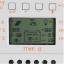 MPPT Solar Charger Controller 12/24V 20A thumbnail 3