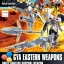 HGBC 1/144 GYA EASTERN WEAPONS thumbnail 1