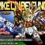 BB383 LEGEND BB STRIKE RYUBI GUNDAM thumbnail 1