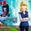 Figure-rise Standard Android #18 thumbnail 1