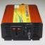 Switching Offgrid Inverter 600w24v thumbnail 4