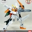 1/100 SCALE MODEL GUNDAM KYRIOS thumbnail 2