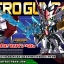 BB378 LEGEND BB MARYU KENSHI ZERO GUNDAM thumbnail 1