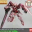MG 1/100 GUNDAM EXIA (TRANS - AM MODE ) thumbnail 14