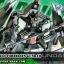 HG 1/144 R09 FORBIDDEN GUNDAM thumbnail 1