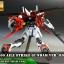MG 1/100 AILE STRIKE GUNDAM Ver. RM thumbnail 10
