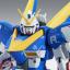 MG1/100 V2 Gundam Ver.Ka thumbnail 3