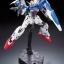 RG 1/144 RX-78 GP01-FB thumbnail 3