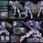 MG 1/100 GUNDAM EXIA (IGNITION MODE) thumbnail 2