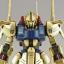 MG 1/100 HYAKUSHIKI Ver.2.0 thumbnail 14