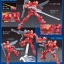 HGBF 1/144 GUNDAM AMAZING RED WARRIOR thumbnail 3