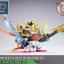 BB383 LEGEND BB STRIKE RYUBI GUNDAM thumbnail 12