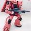 MG 1/100 MS-06S CHARS ZAKU VER 2.0 thumbnail 5