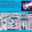 HGUC 1/144 V DASH GUNDAM thumbnail 23