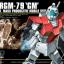 HGUC 1/144 RGM-79 GM thumbnail 1