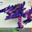 1/100 GUNDAM ASTRAY MIRAGE FRAME SECOND ISSUE thumbnail 8