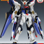 MG 1/100 STRIKE FREEDOM GUNDAM thumbnail 5