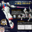 HGUC 1/144 RX-78-2 Gundam (REVIVE Ver.) thumbnail 3