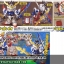 021 SHIN GOUKA RYUUSOU RYUUBI GUNDAM thumbnail 4