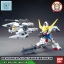 BB401 GUNDAM BARBATOS DX thumbnail 8