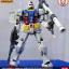 MุG 1/100 RX-78-2 GUNDAM VER.3.0 thumbnail 9