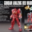 HGBF 1/144 GUNDAM AMAZING RED WARRIOR thumbnail 2