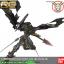 RG 1/144 GUNDAM ASTRAY GOLD FRAME AMATSU MINA thumbnail 12