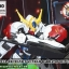 1/100 FULL MECHANICS GUNDAM BARBATOS LUPUS thumbnail 5