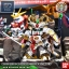 BB395 LEGEND BB NIDAIME GUNDAM DAI-SHOGUN thumbnail 3