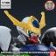 1/100 FULL MECHANICS GUNDAM BARBATOS LUPUS thumbnail 26