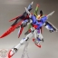 MG 1/100 DESTINY GUNDAM (EXTREME BURST MODE) thumbnail 5